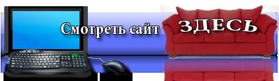 """ООО """"Управляющая компания «ВЕКТОР»"""